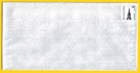 Plusbrief kompakt ohne Fenster 220 Pfg./112 Ct. - WZ fallend Motiv Greifswald